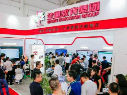 """业绩增长乏力的全通教育为何要收购""""吴晓波频道"""""""