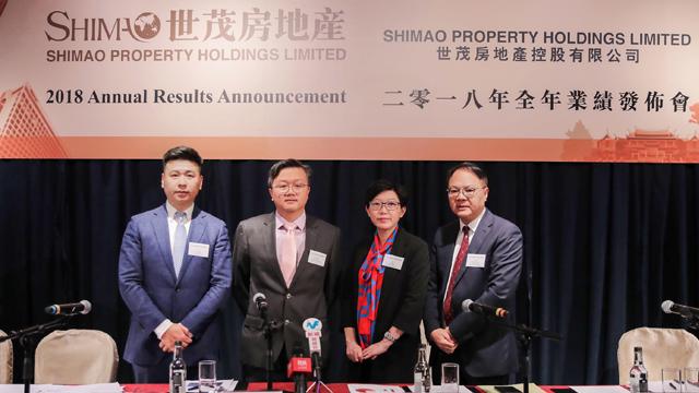 粤泰股份集中出售64亿元资产 或影响与北