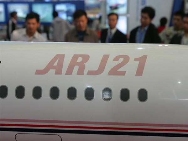 新航司的新任务:加速引进国产客机ARJ21