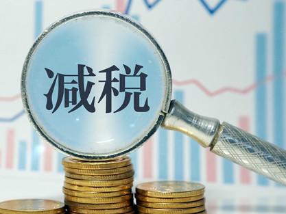地方一季度财报:北上广深财政收入均回落,贵州负增长