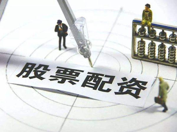 伪配资平台牛市跑路,太阳城申博登入监管层严防配资风险