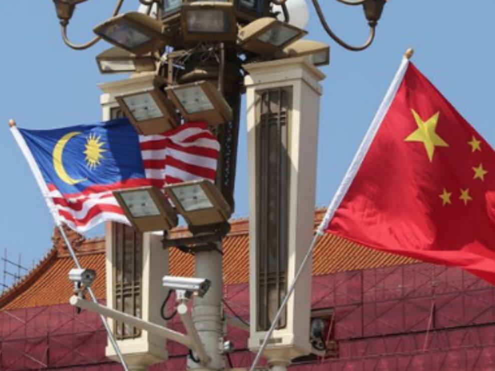 习近平同马来西亚最高元首阿卜杜拉就中马建交45周年互致贺电