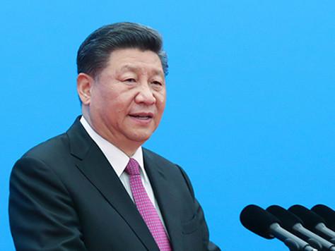 习近平出席上海合作组织成员国元首理事会第十九次会议并发表重要讲话