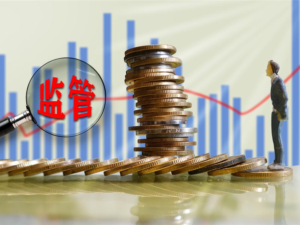 银行消费贷收紧,资金违规流入股市房市遭严查