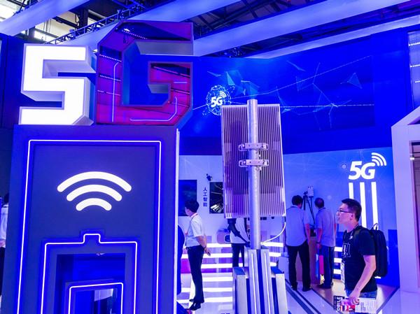 5G时代的万物互联,安全挑战远超消费互联网