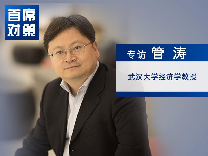 专访管涛:人民币触碰心理关口 并未引发跨境资本大幅波动