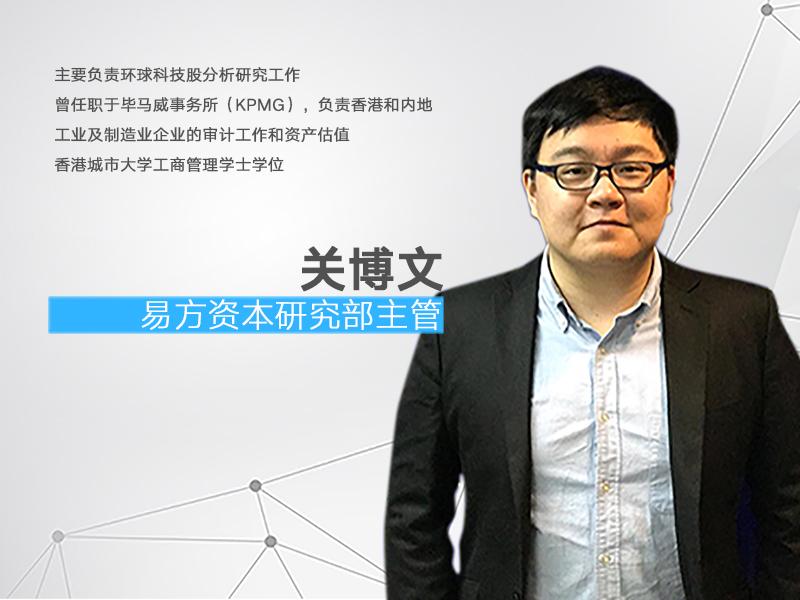 大咖录丨从BAT到ATM,申博游戏网站登入美团成中国第三大互联网公司意味着什么?