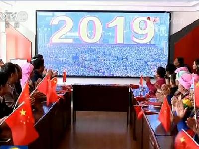 砥礪奮進 書寫更新更美時代篇章——習近平總書記在慶祝中華人民共和國成立70周年大會上的重要講話引起熱烈反響