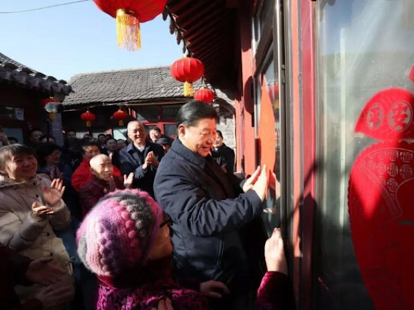 春节到!听习大大讲中国传统学问
