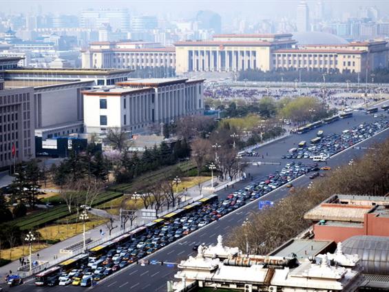 """""""首都功能核心区""""如何建?北京这个会议透露了重要信息"""