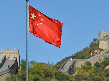 中国话丨人民至上 生命至上