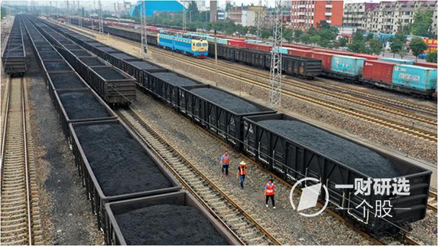 煤价料将持续上涨,吨煤净利翻倍,转型大幕开启,钠离子电池材料项目加速推进