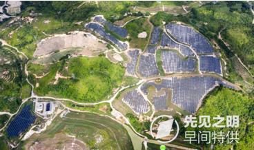 """双碳""""1+N""""政策体系即将发布,大力构建新能源为主体新型电力系统,这家公司装机容量位居国内第二"""