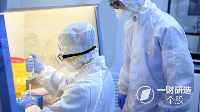 装机量有5倍提升空间,流式荧光IVD龙头深耕肿瘤和自免检测大领域,早筛产品放量可期