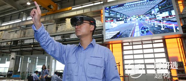 VR变现能力增强,未来发展却不及AR?一图梳理AR产业链