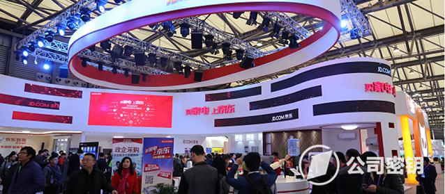 全球36%智能家居市场都在中国!万物互联技术风向标还看这些龙头