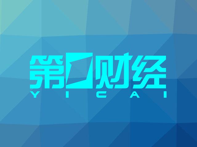 乱轮系视频_[视频]香港各界呼吁团结一致止暴制乱