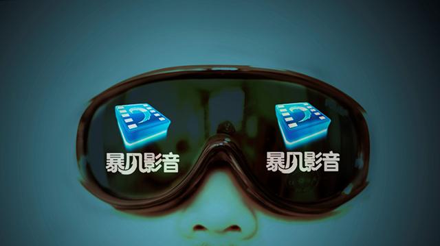 "被""暴(bao)風""吹折的(de)暴(bao)風|股市演義"