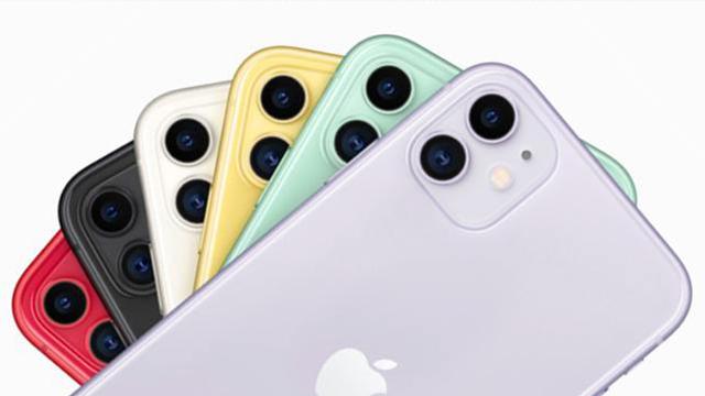 苹果拿下英特尔手机基带业务,产业链迎重磅利好丨牛熊眼