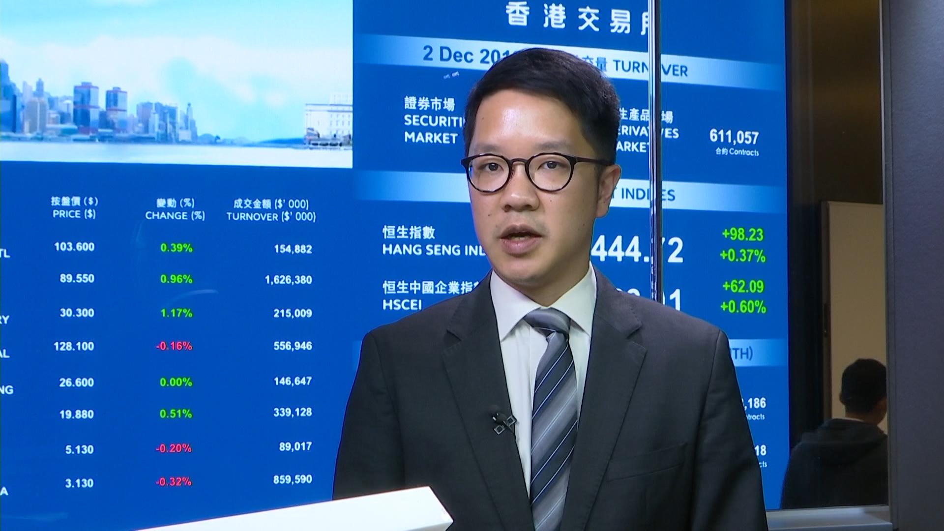 大咖录丨海通国际港股策略,这三个行业明年将大涨!