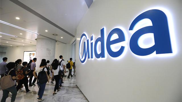 """外资买爆美的集团,持股比例逼近28%""""限购线""""丨热公司"""