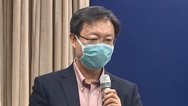 專家回應假陰性︰han)慫峒觳餿允僑que)診新冠肺炎不(bu)可或缺的(de)手段
