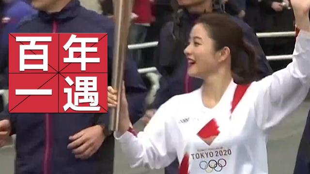 """東京奧運會延期,國內這(zhe)些企業遭遇""""百年一遇"""" 股(gu)市演義"""
