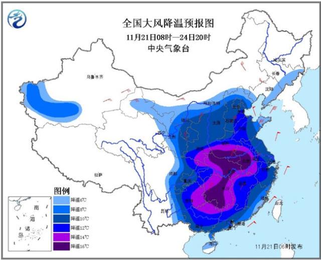 """全国大范围寒潮来袭 未来三天北京将进入""""速冻模式"""""""