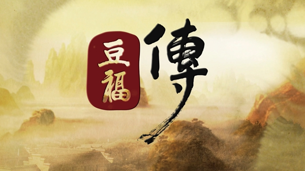 京基多元化野心:投資2億試水動畫產業