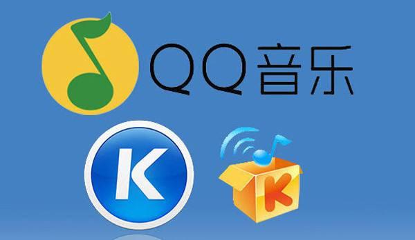 騰訊起訴網易云音樂侵權 中國版權一家獨大