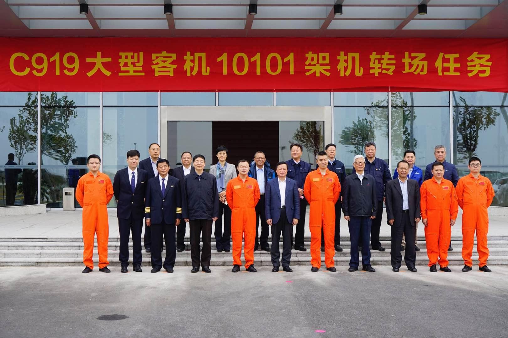 國產大飛機C919首次遠航轉場西安閻良 預計最快三年取證