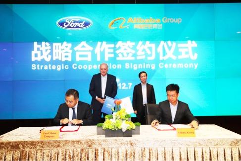 阿里巴巴集团和福特汽车公司正式签署战略合作