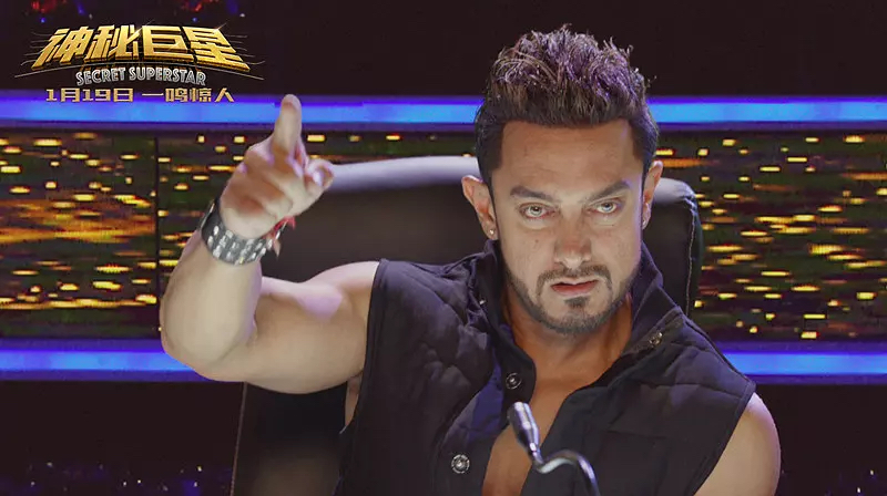 阿米尔·汗在《神秘巨星》中出演毒舌乐评人夏克提 图片来源:豆瓣