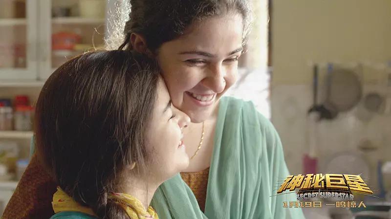 影片中,女主角的母亲无法选择自己的人生,却在女儿遭遇痛苦时勇敢抗争。 图片来源:豆瓣