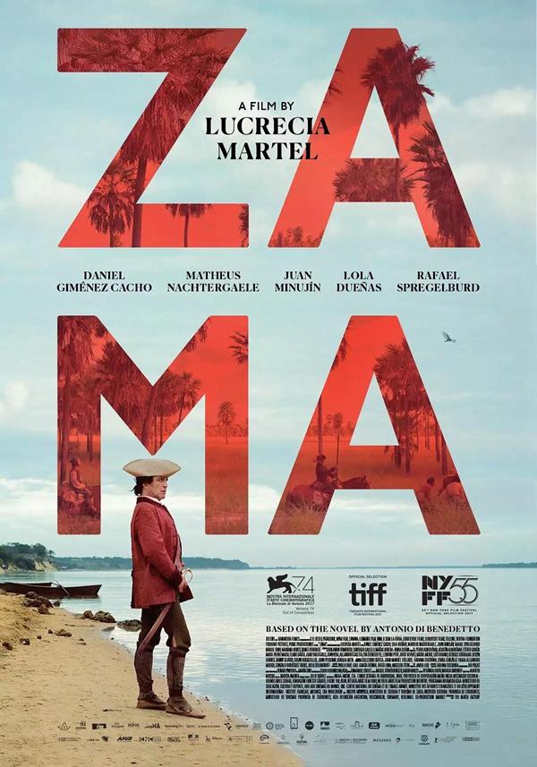 《扎马》电影海报。