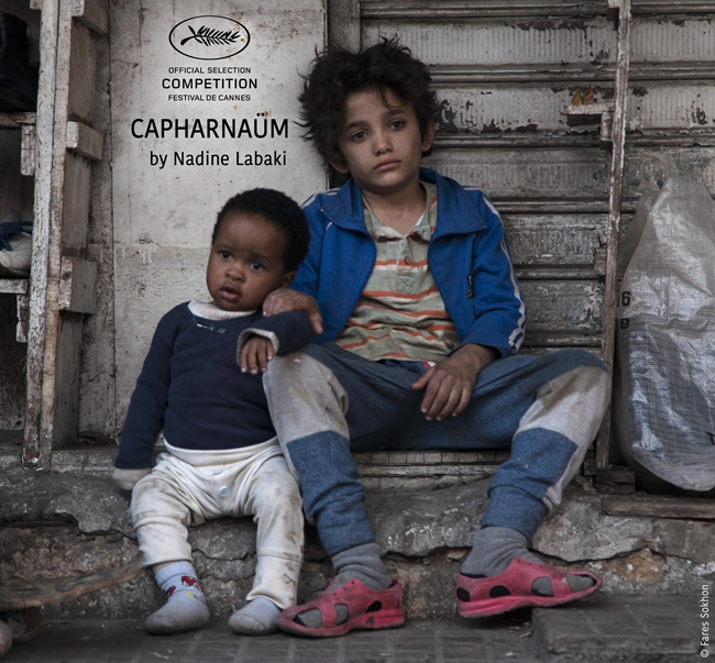 《迦百农》讲述了一个12岁男孩Zain的艰难历程,他状告父母让其来到这个世界,却没有好好抚养他。