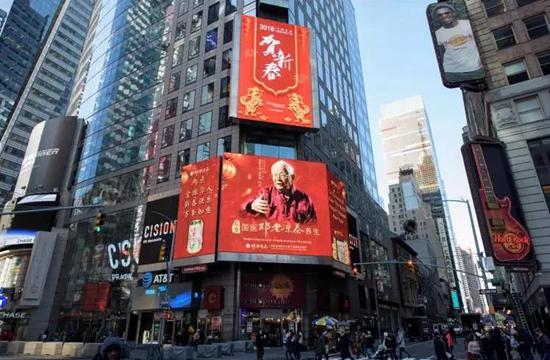 中医药产品广告登陆纽约时报广场。中医药价值再发现,不仅限于养生领域。(来源:广州中医药大学官网)