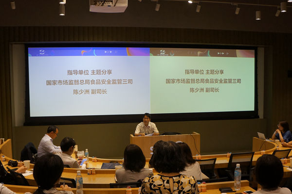 市场监管总局陈少洲:食品安全抽检要坚持问题导向