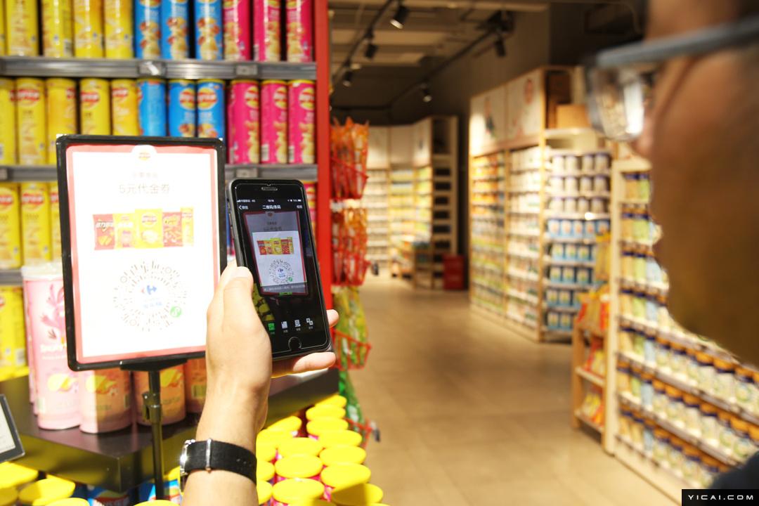 實體店下半場,將到店客變成在線消費力