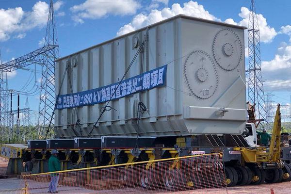 西电集团的国产高端换流变运抵巴西美丽山项目欣古换流站现场,来源:第一财经