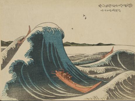 葛饰北斋 《押送波头通船之图》 大版锦绘 24.3×37.2cm 1804-1807年