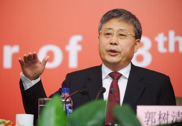 中国银保监会主席郭树清