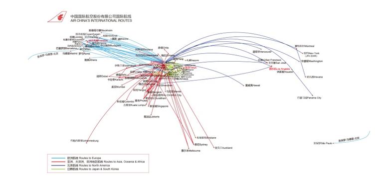 国航国际航线图
