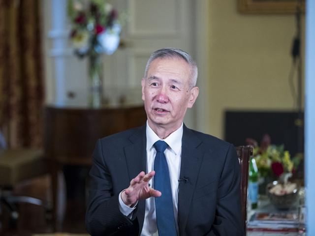 國務院副總理劉鶴擔任國企改革領導小組組長