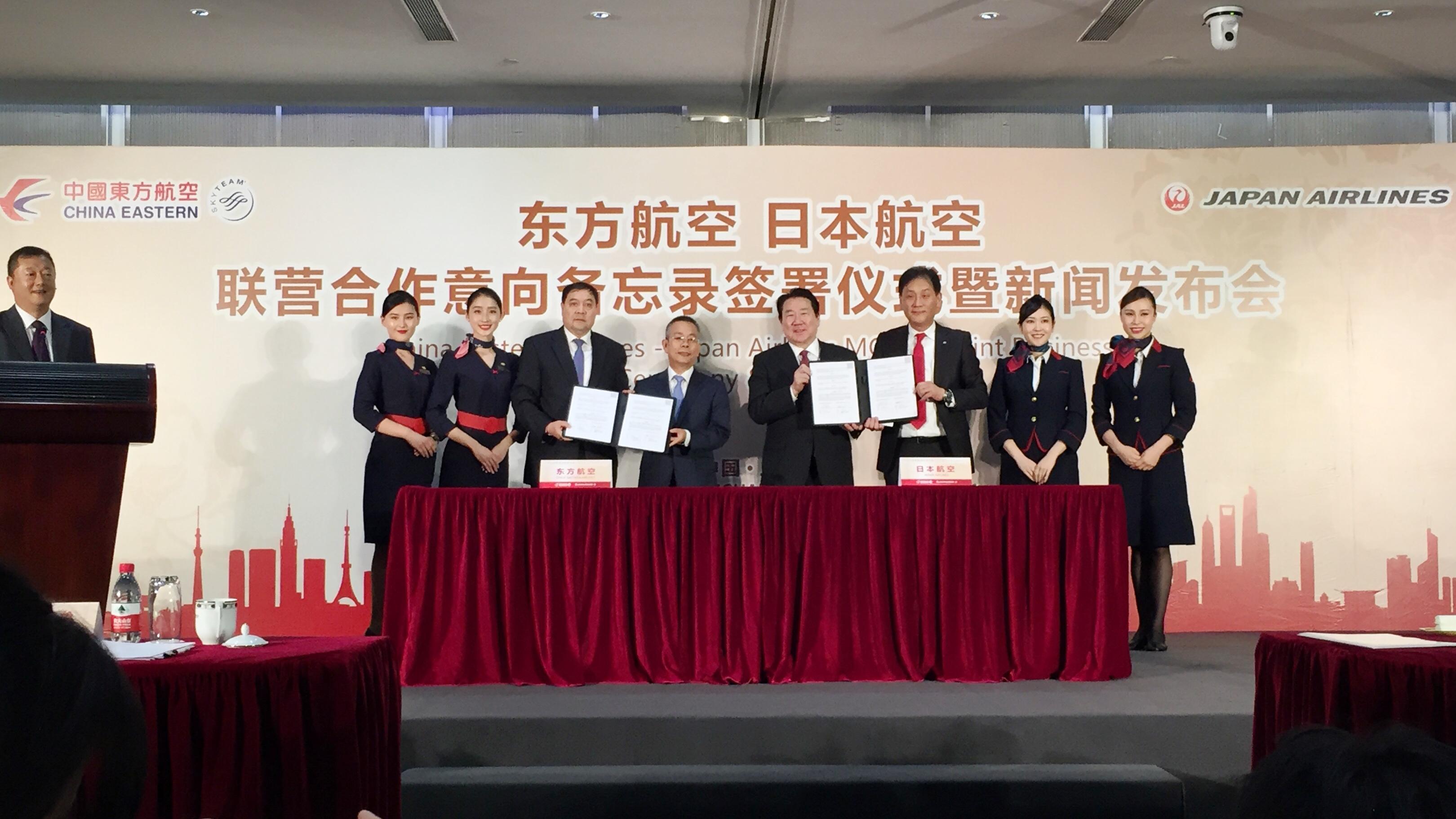 获吉祥航空投资后,东航与日本航空跨联盟深入合作