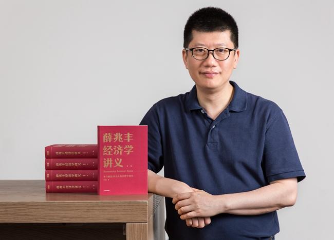 """《薛兆丰经济学讲义》脱胎于薛兆丰在""""得到""""APP上的音频专栏《薛兆丰的经济学课》,将100多万字讲稿浓缩梳理成30多万字的书稿。"""