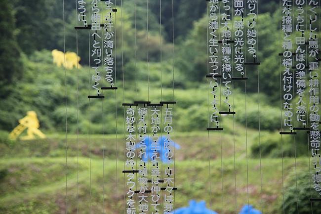"""卡巴科夫夫婦的""""棚田""""是第一屆的代表作品之一"""
