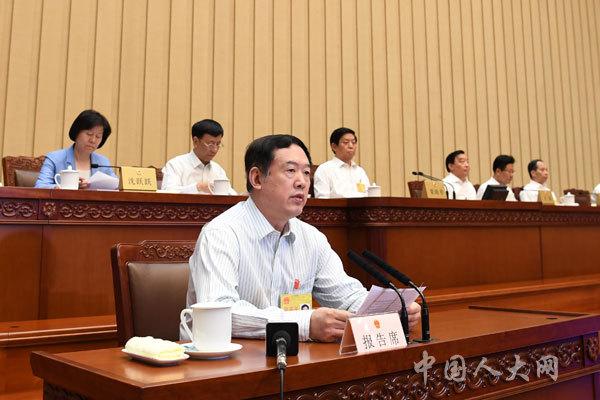 全國人大憲法和法律委員會副主任委員徐輝作關於《中華人民共和國電子商務法(草案)》審議結果的報告