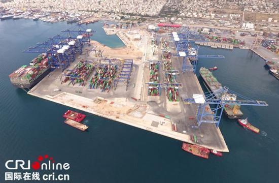 中遠海運比雷埃夫斯港全貌。來源:CRI