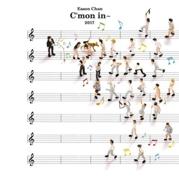 田中為陳奕迅新專輯《C'mon in~》設計的封面